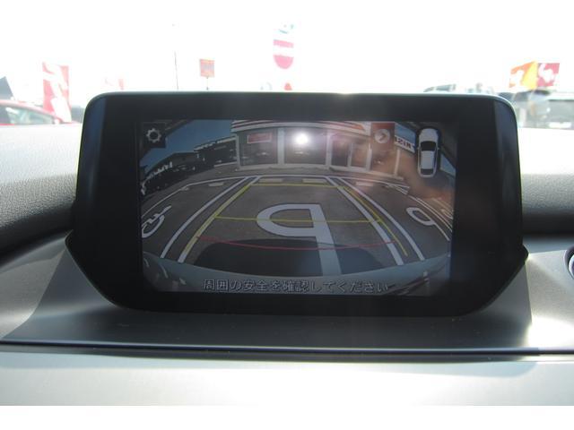 XD Lパッケージ スマートシティブレーキ/マツダコネクト/BOSEサウンド/黒革パワーシート/レーダークルーズコントロール/バックカメラ/クリアランスソナー/電動パーキングブレーキ/純正19アルミ/LEDヘッドライト(6枚目)