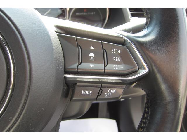XD Lパッケージ スマートシティブレーキ/マツダコネクト/BOSEサウンド/黒革パワーシート/レーダークルーズコントロール/バックカメラ/クリアランスソナー/電動パーキングブレーキ/純正19アルミ/LEDヘッドライト(11枚目)