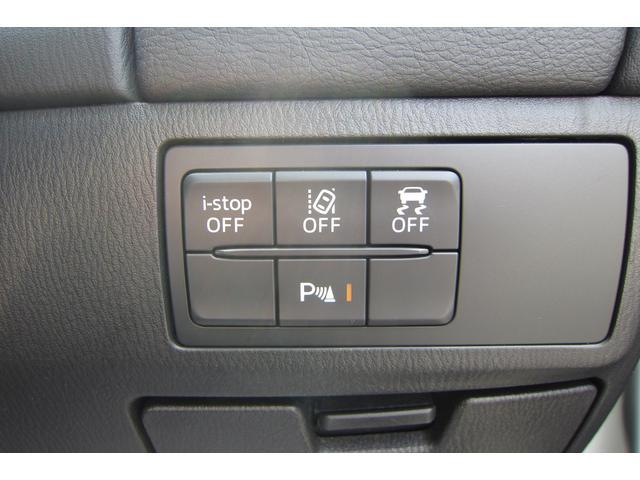 XD Lパッケージ スマートシティブレーキ/マツダコネクト/BOSEサウンド/黒革パワーシート/レーダークルーズコントロール/バックカメラ/クリアランスソナー/電動パーキングブレーキ/純正19アルミ/LEDヘッドライト(13枚目)