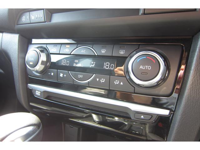 XD Lパッケージ スマートシティブレーキ/マツダコネクト/BOSEサウンド/黒革パワーシート/レーダークルーズコントロール/バックカメラ/クリアランスソナー/電動パーキングブレーキ/純正19アルミ/LEDヘッドライト(19枚目)