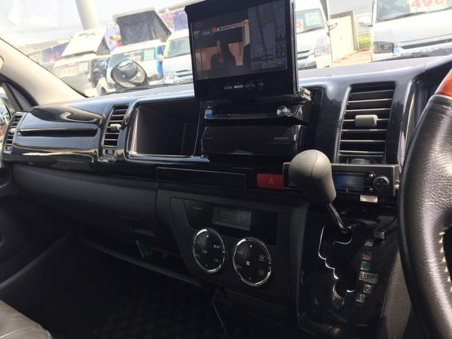 トヨタ ハイエースワゴン GL3列シート8人乗り・フルフラットシート・サイバーHDD