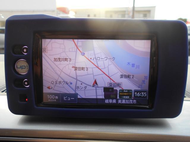「フォルクスワーゲン」「up!」「コンパクトカー」「岐阜県」の中古車15