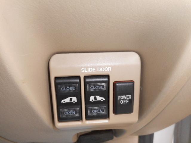マツダ MPV スポーツ ナビ バックモニター 両側オートスライドドア
