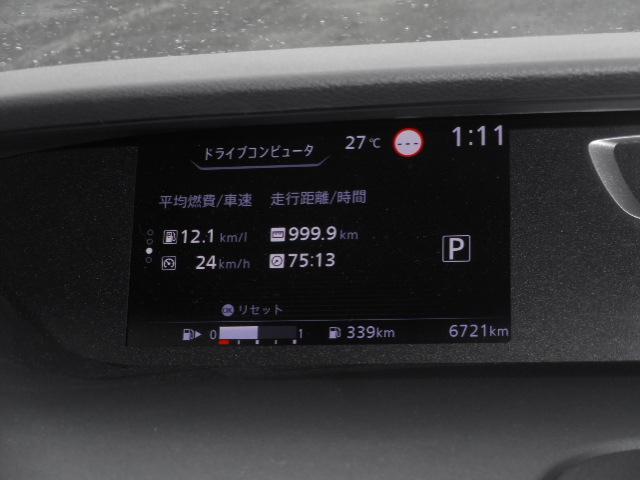 ハイウェイスター VセレクションII 保証付 試乗車(11枚目)