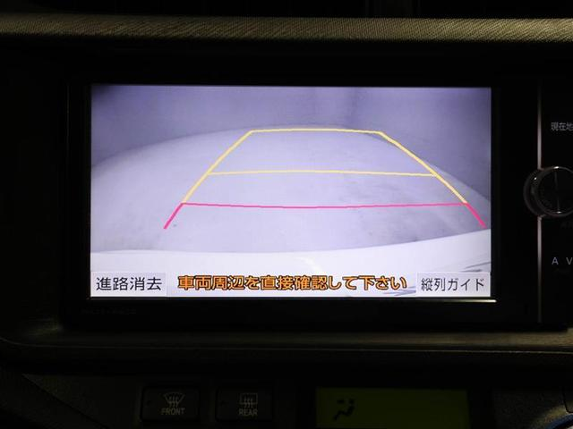 G 横滑り防止機能 LED付 TVナビ アルミ付 ワンオナ パワステ メモリナビ ABS DVD 記録簿 オートエアコン エアバック 盗難防止システム パワーウィンドウ キーレスエントリ- スマートKey(11枚目)