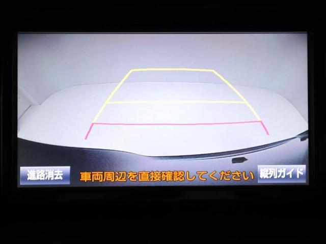 ZS 煌II インテリジェントクリアランスソナー リアエアコン スマキ バックモニタ メモリナビ エアロ エアコン 記録簿 DVD LED アルミ ETC ナビTV アイドリングストップ 横滑り防止装置 キーレス(11枚目)