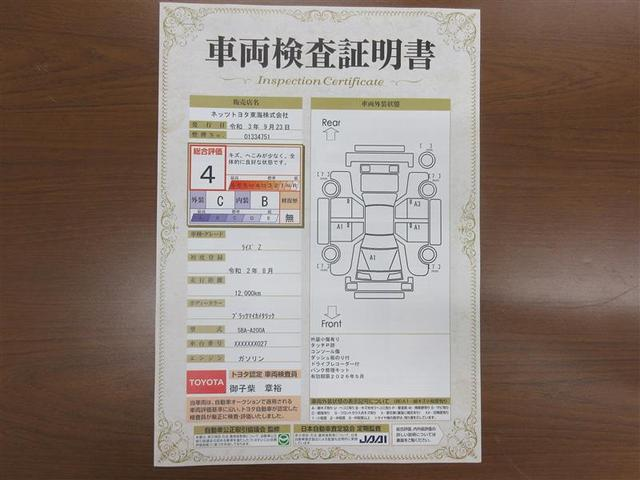 Z キーフリー ナビTV CD DVD スマートキ- メモリーナビ 1オーナー LEDヘッドランプ バックモニター ETC アルミ オートクルーズコントロール ABS アイドリングストップ 地デジTV(19枚目)
