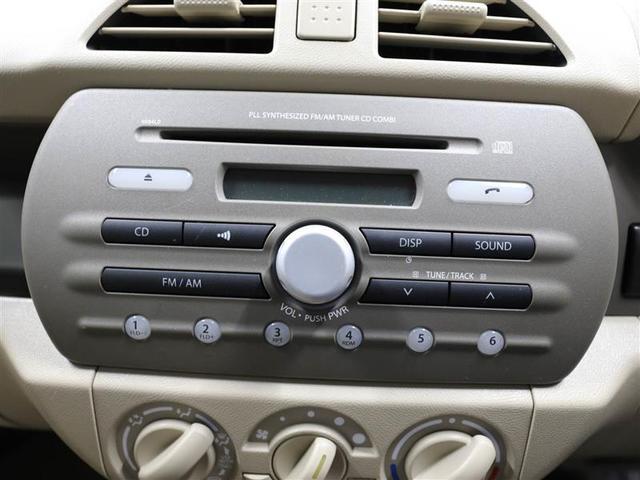 G エアバック PS PW CDチューナー 記録簿 AC ABS キーフリー ダブルエアバック(10枚目)