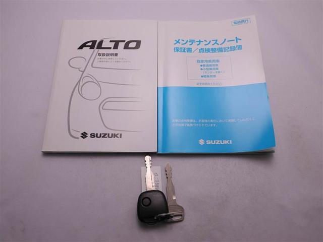 G エアバック PS PW CDチューナー 記録簿 AC ABS キーフリー ダブルエアバック(12枚目)