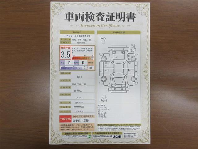 G エアバック PS PW CDチューナー 記録簿 AC ABS キーフリー ダブルエアバック(15枚目)