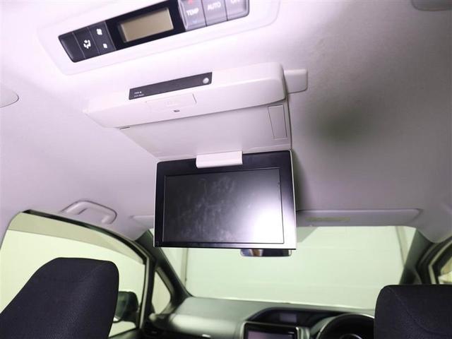 ハイブリッドV リアモニタ ワンオーナ Bモニタ メモリナビ 記録簿 Wエアコン クルーズコントロール LEDヘッド AW 地デジ ETC CD 3列シート DVD 横滑り防止装置 ABS キーフリ スマ-トキ-(12枚目)
