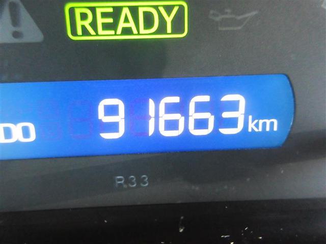 ハイブリッドV リアモニタ ワンオーナ Bモニタ メモリナビ 記録簿 Wエアコン クルーズコントロール LEDヘッド AW 地デジ ETC CD 3列シート DVD 横滑り防止装置 ABS キーフリ スマ-トキ-(16枚目)