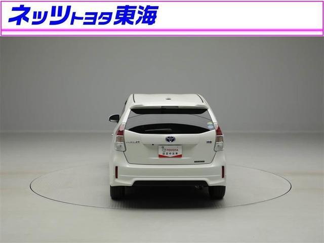 S チューン ブラック フルエアロ スマートキ- 点検記録簿(5枚目)