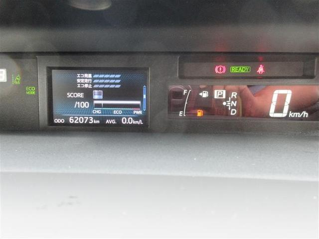 S チューン ブラック フルエアロ スマートキ- 点検記録簿(9枚目)