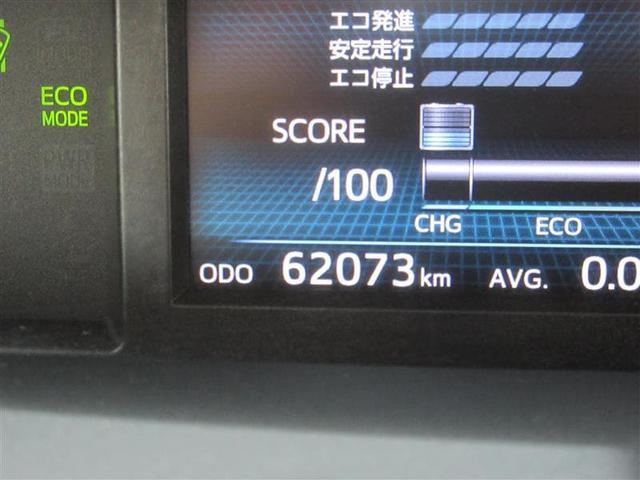 S チューン ブラック フルエアロ スマートキ- 点検記録簿(10枚目)