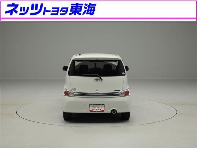 Z 煌-G ワンオーナー 11スピーカー&きらきらイルミネーション HIDヘッドライト フルセグ付7型HDDナビ ETC オートエアコン ワイヤレスキー 15インチアルミホイール(4枚目)