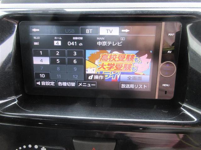 Z 煌-G ワンオーナー 11スピーカー&きらきらイルミネーション HIDヘッドライト フルセグ付7型HDDナビ ETC オートエアコン ワイヤレスキー 15インチアルミホイール(8枚目)