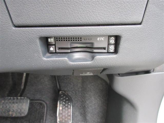 Z 煌-G ワンオーナー 11スピーカー&きらきらイルミネーション HIDヘッドライト フルセグ付7型HDDナビ ETC オートエアコン ワイヤレスキー 15インチアルミホイール(13枚目)