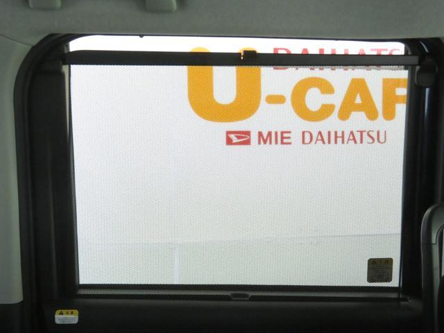 「ダイハツ」「トール」「ミニバン・ワンボックス」「三重県」の中古車31