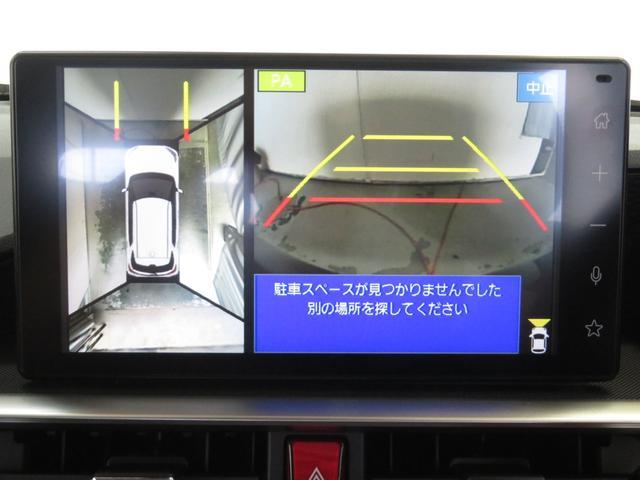 プレミアム 9インチスマホ連携ディスプレイオーディオ(19枚目)