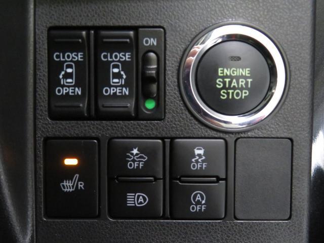 プッシュボタンで楽々エンジンスタート。リヤ両側電動スライドドア切換スイッチ付。コーナーセンサーも付いています。