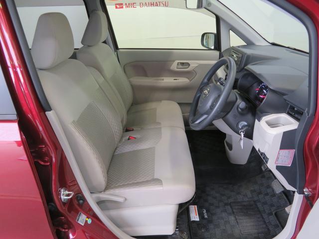 「ダイハツ」「ムーヴ」「コンパクトカー」「三重県」の中古車8