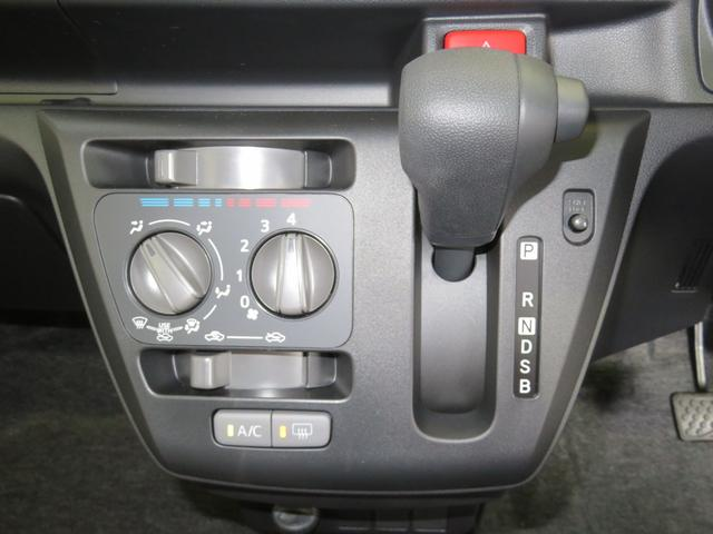 「ダイハツ」「ミライース」「軽自動車」「三重県」の中古車12