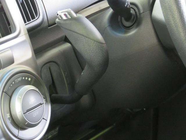 「ダイハツ」「タント」「コンパクトカー」「三重県」の中古車16