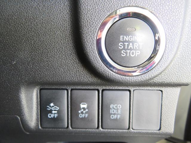 プッシュボタン式エンジンスタータ付です。