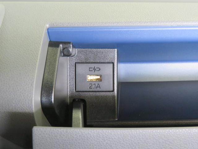2.1A USB電源ソケット