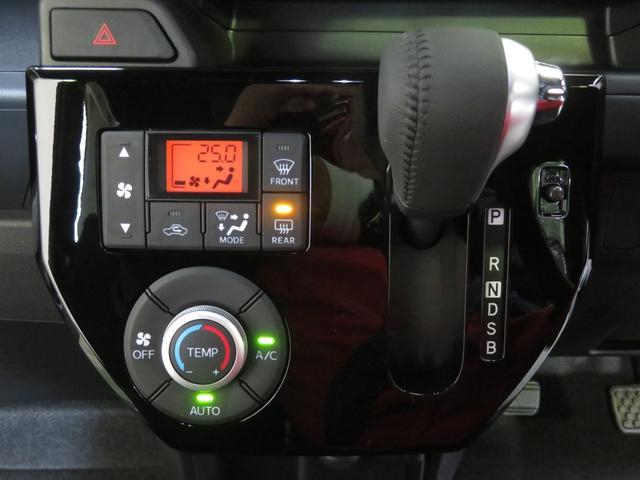 プッシュ式オートエアコンが付いて、快適ドライブ