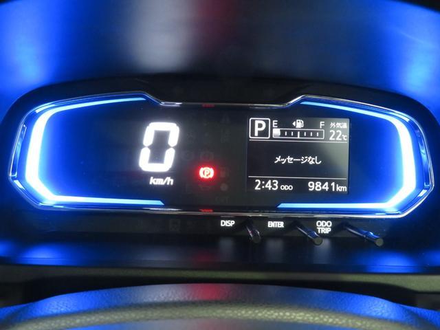 自発光式デジタルメーター。実走距離9841km。エコドライブアシスト照明付きです