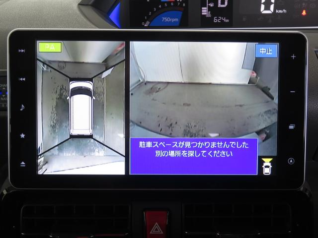 カスタムRS 9型SDナビ スマートパノラマパーキングパック(19枚目)