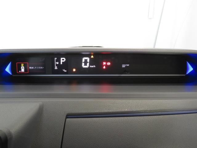 TFTカラーマルチインフォメーションディスプレイ。実走距離4Km。エコドライブアシスト照明付き。