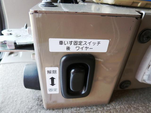 車椅子移動車 福祉車両 スローパー 電動ウインチ 1年保証付(10枚目)