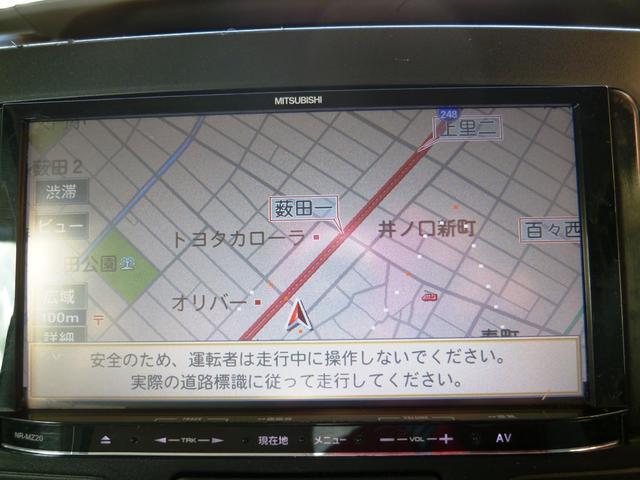 「ダイハツ」「タント」「コンパクトカー」「愛知県」の中古車29