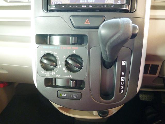 「ダイハツ」「タント」「コンパクトカー」「愛知県」の中古車31