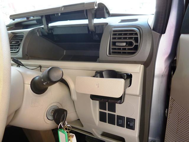 「ダイハツ」「タント」「コンパクトカー」「愛知県」の中古車34