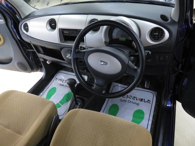 「ダイハツ」「ミラジーノ」「軽自動車」「愛知県」の中古車11