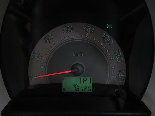 「ダイハツ」「ミラジーノ」「軽自動車」「愛知県」の中古車18