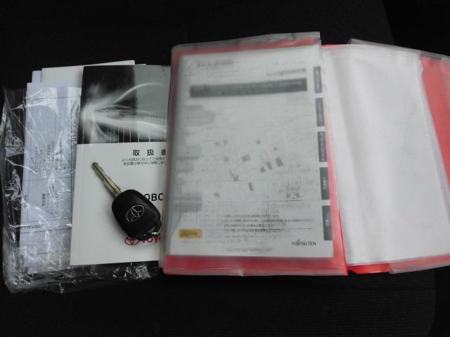 DXコンフォート 1年無料保証付き 点検記録簿付 オートマチックハイビーム ナビ ETC トヨタセーフティセンスC オートライト 純正フロアマット(11枚目)