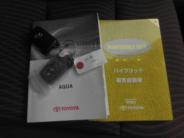 G 純正HDDナビ Bluetooth フルセグ ETC DVD再生 スマートキー スペアキー AUTOライト ステアリングスイッチ プッシュスタート バックカメラ LEDヘッドライト 純正フロアマット(55枚目)