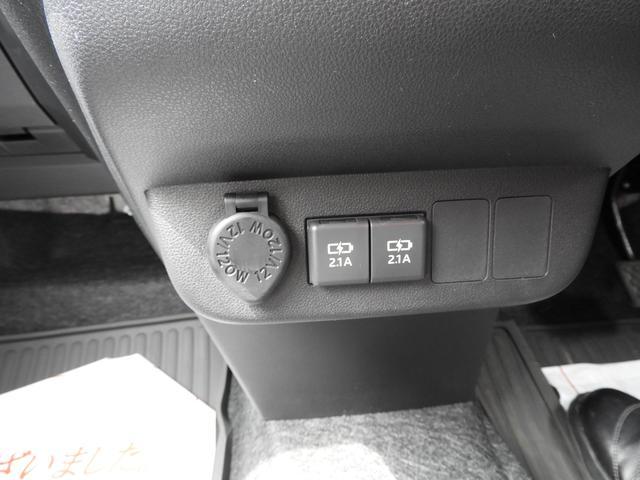 シガーソケット。USBソケット。