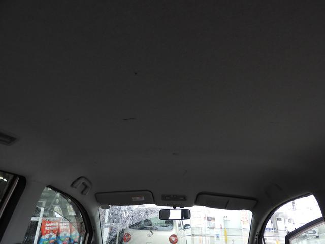「ダイハツ」「ムーヴ」「コンパクトカー」「岐阜県」の中古車23