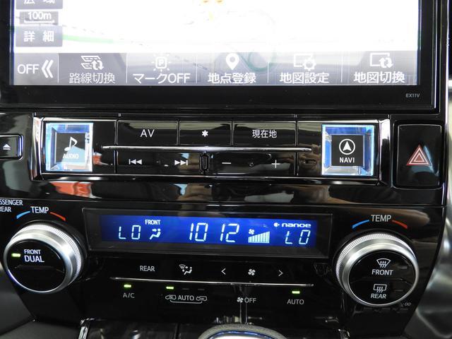 2.5Z Gエディション ワンオーナー アルパイン11型フルセグナビ&リヤツインモニター&バックカメラ Wサンルーフ 三眼LEDヘッド ブラインドスポットモニター デジタルインナーミラー 禁煙車 ドライブレコーダー前後(13枚目)