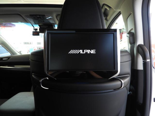 2.5Z Gエディション ワンオーナー アルパイン11型フルセグナビ&リヤツインモニター&バックカメラ Wサンルーフ 三眼LEDヘッド ブラインドスポットモニター デジタルインナーミラー 禁煙車 ドライブレコーダー前後(28枚目)