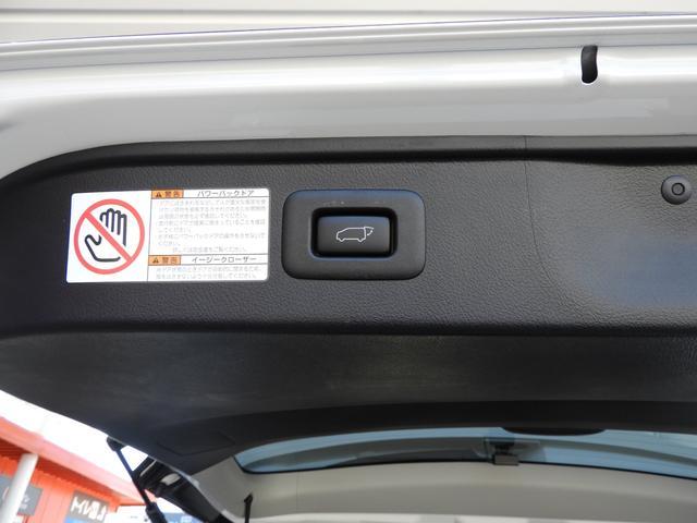 2.5Z Gエディション ワンオーナー アルパイン11型フルセグナビ&リヤツインモニター&バックカメラ Wサンルーフ 三眼LEDヘッド ブラインドスポットモニター デジタルインナーミラー 禁煙車 ドライブレコーダー前後(33枚目)