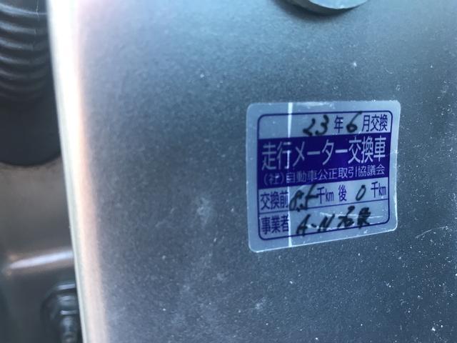 「日産」「スカイライン」「セダン」「愛知県」の中古車29