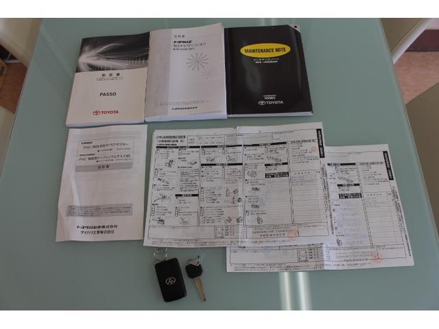 新車購入時から毎年、ディーラーにて1年点検、車検が受けてあります。記録簿も多数残っております。きっちり整備が受けてある車両です。