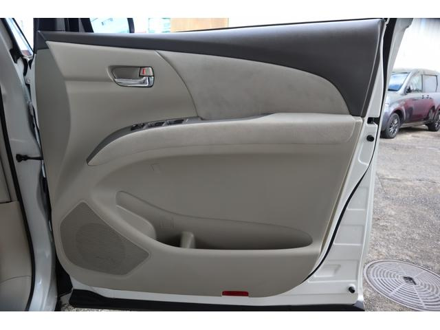 車内にタバコ臭や芳香剤の臭いは感じられません。